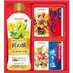 (まとめ)味の素 バラエティ調味料ギフト C7263516 C8257010【×3セット】