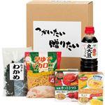 (まとめ)便利食品ギフトお得EセットB5058087【×3セット】