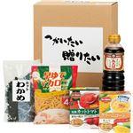 (まとめ)便利食品ギフトWセットB2056586 B3054090【×3セット】