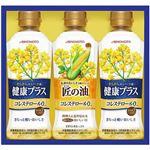 (まとめ)味の素 オイルギフト B5058045【×2セット】