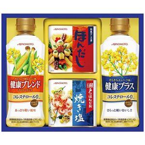 (まとめ) 味の素 バラエティ調味料ギフト B2056544 B3054044 B4058558【×2セット】