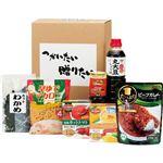 (まとめ)便利食品ギフトお得EセットB5075116【×2セット】