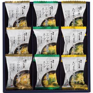 (まとめ)ろくさん亭 道場六三郎 スープギフト C1261020【×2セット】 - 拡大画像