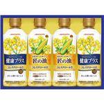 (まとめ)味の素 オイルギフト B5076049【×2セット】