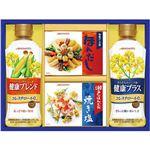 (まとめ)味の素 バラエティ調味料ギフト B2074605 B3072055【×2セット】