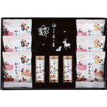 (まとめ)銀座鹿乃子 和菓子詰合せ L2125037【×2セット】