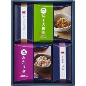 (まとめ)楽々奏菜 お惣菜ギフト B3073070【×2セット】
