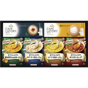 (まとめ) 味の素 ギフトレシピクノールスープ&コーヒーギフト B3071044 B4073578【×2セット】