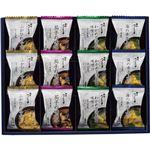 (まとめ)ろくさん亭 道場六三郎 スープギフト C8265039【×2セット】