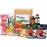 (まとめ)便利食品ギフトEセットB2114579 B3112044【×2セット】