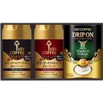 (まとめ)キーコーヒー 挽きたての香りギフト C8245119【×2セット】