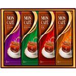 (まとめ)モンカフェ ドリップコーヒー詰合せ B3087050【×2セット】