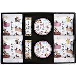 (まとめ)銀座鹿乃子 和菓子詰合せ B3088015【×2セット】 border=