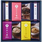 (まとめ)楽々奏菜 お惣菜ギフト B3092100【×2セット】