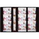 銀座鹿乃子 和菓子詰合せ L2125044