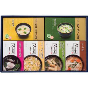 ろくさん亭 道場六三郎 スープ・雑炊ギフト C8265046 C9263585