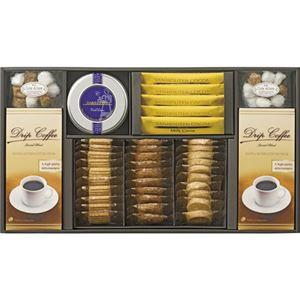 ティーブレイクアソート コーヒー・ココア・紅茶&クッキーセット B3136086