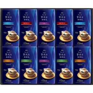 AGF ちょっと贅沢な珈琲店ドリップコーヒーギフト B3136065
