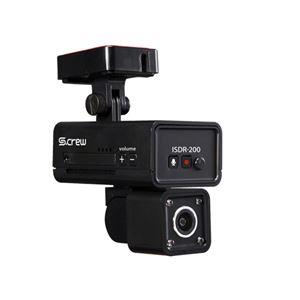 INBYTE 車内撮影2カメラ式ドライブレコーダー S-CREW ISDR-200 - 拡大画像