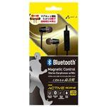 エアージェイ Bluetooth ステレオイヤホンマイク マグネティック BK BT-A8BK