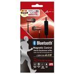 エアージェイ Bluetooth ステレオイヤホンマイク マグネティック BK BT-A8RD