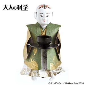 大人の科学マガジン ミニ茶運び人形 完全復刻版 tlktya - 拡大画像