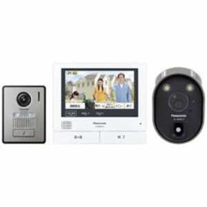 Panasonic ワイヤレスカメラ付テレビドアホン VL-SVH705KLC - 拡大画像