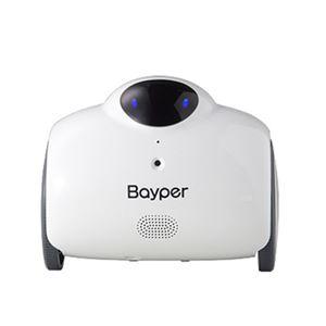 スリーアールソリューション IPカメラ搭載ロボット 3R-BAYPER - 拡大画像