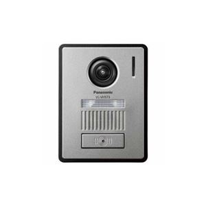 Panasonic カメラ玄関子機 VL-VH573L-H - 拡大画像
