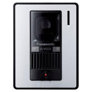 Panasonic カメラ玄関子機 VL-V522L-WS - 拡大画像
