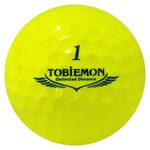 6個セット TOBIEMON 超高性能3ピース PREMIUM-3 スパークルイエロー ダース T-B3DYX6 - 拡大画像