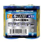 16個セット Lazos アルカリ乾電池 単1形 12本入り B-LA-T1X2X16