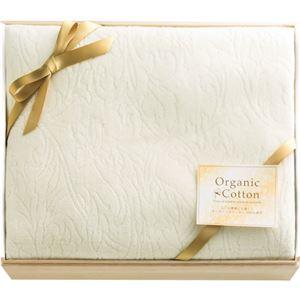 オーガニックコットン綿毛布(国産木箱入) C9134600 - 拡大画像