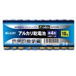 16個セット Lazos アルカリ乾電池 単4形 60本入り B-LA-T4X10X16