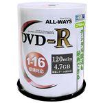 5個セット ALL-WAYS 録画用 DVD-R 100枚組 ACPR16X100PWX5