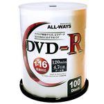 5個セット ALL-WAYS データ用 DVD-R 100枚組 ケースタイプ ALDR47-16X100PWX5