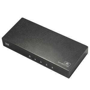 ラトックシステム 4K60Hz対応 1入力4出力 HDMI分配器 RS-HDSP4P-4K