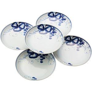 古染青磁ぶどう絵 和皿大5枚セット C9170589