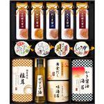 伊賀越醤油 蔵出し醤油と日本の味詰合せ B4165584