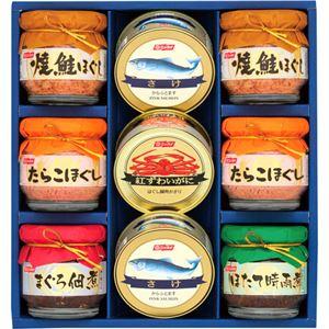 缶詰・びん詰ギフトセット C9262539 - 拡大画像