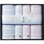今治ぼかし織りタオルセット(2段箱) B4160540