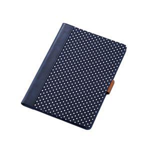 エレコム 9.7インチiPad(2017)用ファブリックケース ドットネイビー TB-A179PLFFT2 - 拡大画像