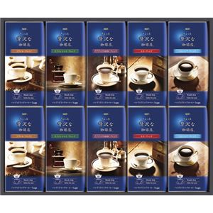 AGF ちょっと贅沢な珈琲店ドリップコーヒーギフト B4136556 - 拡大画像