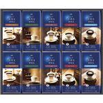 AGF ちょっと贅沢な珈琲店ドリップコーヒーギフト B4136556