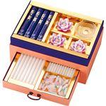 浄雅(蓮紫) B6153597