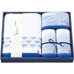タオルセット ブルー C9109654