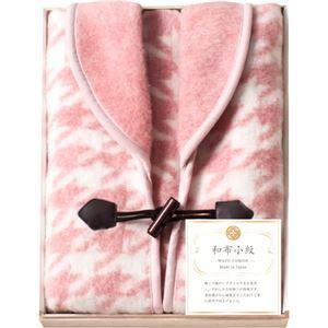 ホームベスト(国産木箱入) ピンク C9139545 - 拡大画像