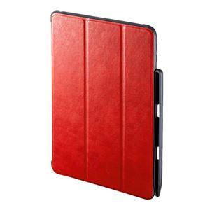 サンワサプライ iPad9.7インチケース Apple Pencil収納ポケット付き レッド PDA-IPAD1014R - 拡大画像