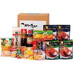 便利食品ギフトお得Wセット B51400951