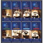 AGF ちょっと贅沢な珈琲店ドリップコーヒーギフト B51060251